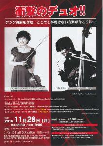 20161128-concert1